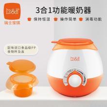 b&h 瑞士宝琪 暖奶器 多功能Q蛋温奶器
