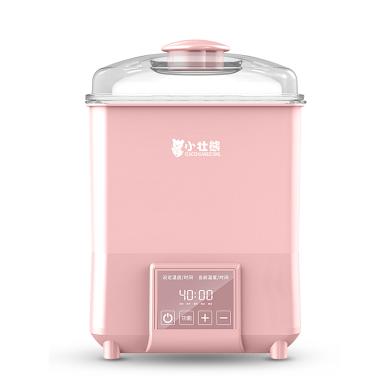 小壯熊嬰兒奶瓶消毒器帶烘干暖奶功能二合一寶寶蒸汽消毒鍋柜殺菌