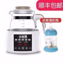 【顺丰包邮送奶瓶1个】小壮熊婴儿恒温调奶器玻璃水壶宝宝智能冲奶机泡奶粉机自动暖奶器