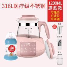 【顺丰包邮送奶瓶1个】小壮熊恒温调奶器玻璃热水壶婴儿暖奶器智能自动冲奶粉温奶器家用