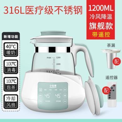 小壯熊恒溫調奶器玻璃熱水壺嬰兒暖奶器智能自動沖奶粉溫奶器家用