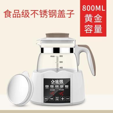 小壯熊嬰兒恒溫調奶器玻璃水壺寶寶智能沖奶機泡奶粉機自動暖奶器