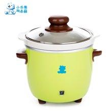 小白熊電燉鍋(BB煲)綠色(HL-0627綠)