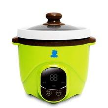 小白熊嬰兒多功能定時bb煲粥鍋 陶瓷內膽 寶寶煮粥鍋定時(HL-0810)