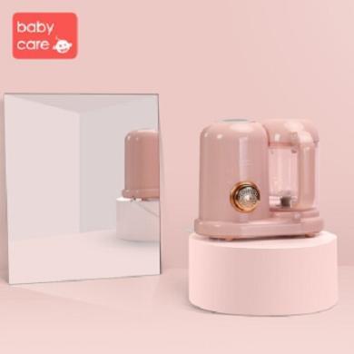 babycare 輔食機 嬰兒輔食機蒸煮攪拌一體機 輔食機研磨器 寶寶營養食物調理機電動研磨器料理機4520/4860