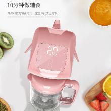 【顺丰包邮】小壮熊婴儿辅食机宝宝多功能蒸煮搅拌一体小型全自动料理研磨工具
