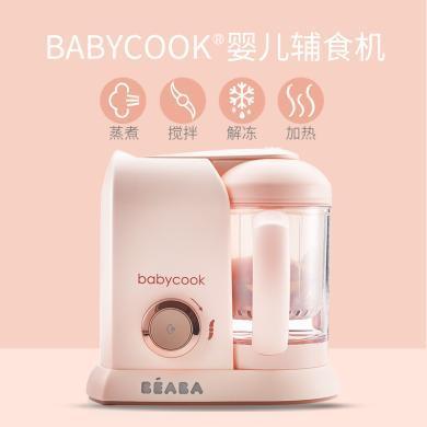 法國beaba嬰兒輔食機寶寶多功能蒸煮攪拌一體料理研磨器babycook