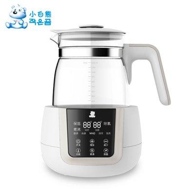 小白熊恒溫調奶器(玻璃壺1.2L)(HL-0857)
