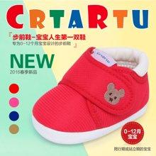 卡特兔母婴旗舰店婴儿鞋子0-6个月软底防滑新生儿男女宝宝学前鞋