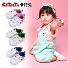 卡特兔春季婴儿小白鞋新生儿步前鞋0-6-7月男女宝宝软底学前鞋子