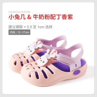 卡特兔童鞋女童鞋2020新款夏男宝宝凉鞋小童婴儿软底鞋防滑果冻鞋