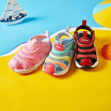卡特兔 宝宝凉鞋毛毛虫童鞋学步网面婴儿软底夏季男童 女童弹力鞋