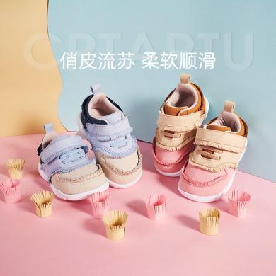 卡特兔女童鞋子2019新款秋 防滑嬰兒軟底學步鞋男寶寶春秋潮童鞋