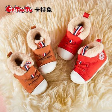 卡特兔兒童2019冬鞋棉靴學步鞋短靴加絨保暖男童二棉鞋女童毛毛鞋
