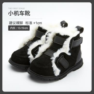 卡特兔儿童雪地靴2019冬季新款宝宝冬鞋男加绒加厚大棉鞋女机车靴