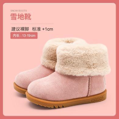 卡特兔童鞋儿童雪地靴男童靴子冬季宝宝鞋女童棉靴学步加绒小短靴