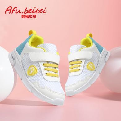 阿福貝貝嬰兒鞋子女寶寶學步鞋男童鞋2019春新款3-5歲兒童運動鞋A9125