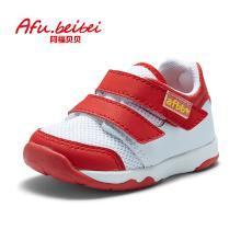 阿福贝贝新款童鞋魔术贴机能鞋软底防滑学步鞋1-3岁?#20449;瓵8322