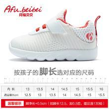 阿福贝贝1-3岁学步鞋针织网面柔软舒适?#38041;?#26426;能鞋A8337