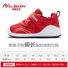 阿福贝贝新款童鞋学步鞋?#38041;?#32593;眼机能鞋1-3岁宝宝鞋A8325