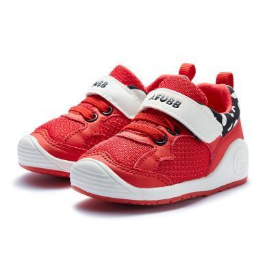 阿福貝貝童鞋秋季機能鞋軟底學步鞋舒適透氣1-3歲男女A8323