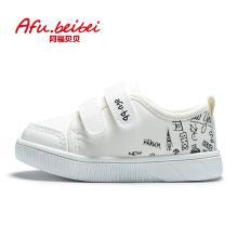 阿福贝贝秋季百搭宝宝学步鞋1-3岁春秋潮流涂鸦小白鞋儿童帆布鞋A8132