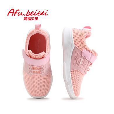 阿福貝貝寶寶學步鞋嬰兒軟底鞋子女春季新款3-5歲男童透氣運動鞋A9126