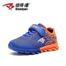 彼?#38376;?#20799;童运动鞋跑步鞋夏季新款男童?#38041;?#32593;面休闲鞋子P1032