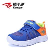 彼得潘童鞋夏季男童运动鞋新款儿童休闲鞋中大童镂空跑步鞋P530