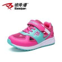 彼得潘童鞋 夏季新款男童运动鞋儿童休闲鞋中大童透气防滑鞋P8005