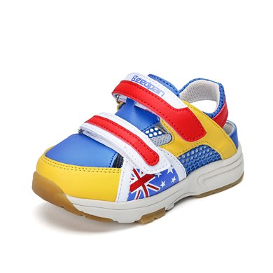 彼得潘寶寶涼鞋包頭男童夏季新款韓版兒童防滑軟底女童沙灘鞋P898