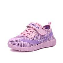 彼得潘男童运动鞋儿童新款韩版大童网面夏季透气女童单网鞋潮P550