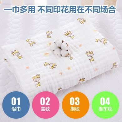 婴儿用品纯棉纱布浴巾印花全棉抱被无荧光105*105六层童被