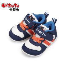 卡特兔2018新款春季男女儿童运动鞋透气防滑网面跑步鞋男宝宝鞋子