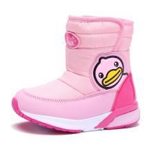 B.Duck小黄鸭儿童雪地靴女2018新款冬季加绒保暖鞋女童男童防水防滑加厚棉靴子