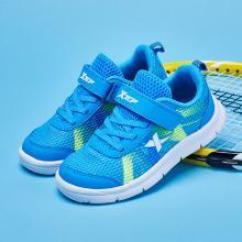 特步童鞋男童鞋2019春季新款儿童运动鞋轻便网面透气小童跑步鞋