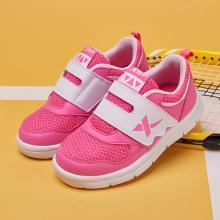 特步童鞋儿童运动鞋2019新款女童健康鞋跑步鞋子宝宝鞋男童休闲鞋