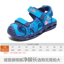 camkids垦牧男童鞋包头凉鞋夏季新款儿童沙滩鞋中大童框子鞋