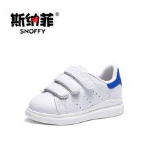 斯纳菲童鞋儿童板鞋子春秋季韩版男女童经典小白鞋 学生鞋休闲鞋17801