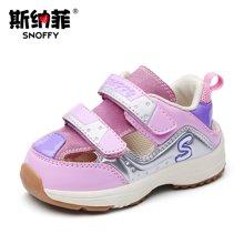斯纳菲女童鞋宝宝机能鞋男童防滑凉鞋透气运动学步鞋小童鞋子春夏17773