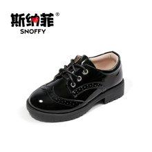 斯纳菲童鞋男童皮鞋秋款牛皮学生演出黑皮鞋新款中大童儿童皮鞋男17846-8