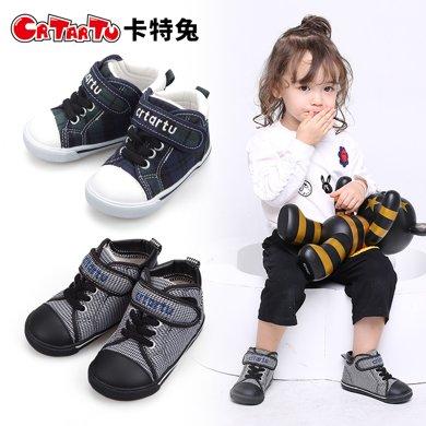 卡特兔2018新品春季兒童單鞋0-1-2-3-4-5歲機能鞋男女寶寶帆布鞋