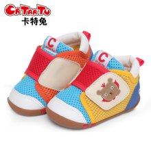 卡特兔春夏季新生婴儿学步鞋宝宝网鞋男女宝宝防滑软底机能鞋单鞋
