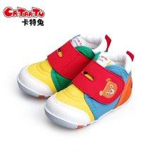 卡特兔机能鞋男童春季鞋子婴儿帆布鞋女宝宝软底帆布鞋机能鞋童鞋