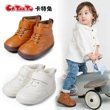 卡特兔男女儿童皮靴子宝宝夏洛克公主鞋春季1-3-5岁软底防滑皮鞋