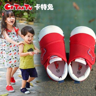 卡特兔春季0-1-3岁婴儿学步鞋软底防滑机能鞋男女宝宝网眼单鞋子