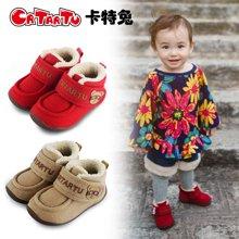 卡特兔學步鞋男女寶寶棉鞋嬰兒童短靴1-3-5歲女童短靴男童布棉靴