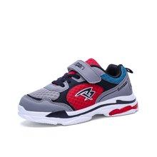 彼得潘童鞋春季新款男童网布休闲鞋学生透气网面鞋儿童运动鞋P8087