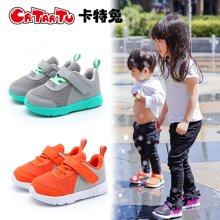卡特兔2018春夏男童女宝宝0-3-5岁儿童软底机能学步鞋小孩运动鞋