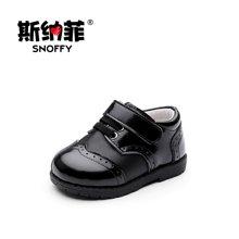 斯纳菲男童鞋宝宝鞋皮鞋防滑婴儿学步鞋软底1-2-3岁小童鞋子春秋17812
